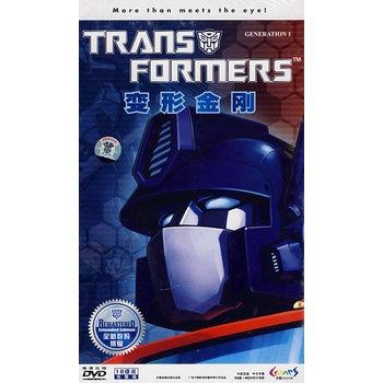 一代人的经典记忆:变形金刚完整版DVD ¥71.3、猫和老鼠DVD¥59.3、哆啦A梦小叮当DVD¥34.3