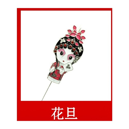 q版京剧脸谱书签套装金属中国风特色工艺品出国小礼品