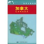 世界分国地图:加拿大
