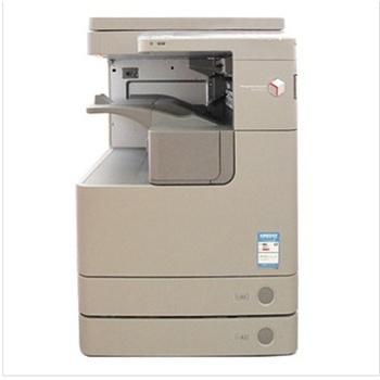 佳能(Canon)iR4045黑白复合机A3幅面45张速度(复印/网络打印/网络彩扫/双面器/双面输稿器)主机