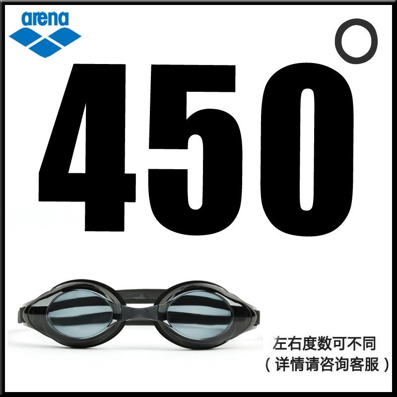 arena度数游泳眼镜 近视泳镜防雾 防水游泳镜男女装备_黑色450