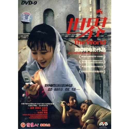30 数量:-  贾樟柯电影作品:世界(dvd-9) 钻石vip价:¥20.
