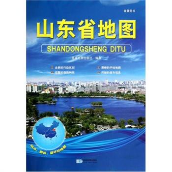 山东省地图 - 当当网