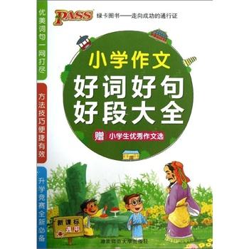 关于中国梦的好句