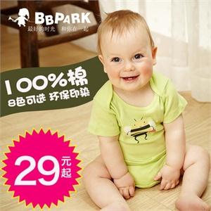 贝贝帕克 新生婴儿纯棉前开哈衣连身衣宝宝连体衣爬服秋季装哈衣