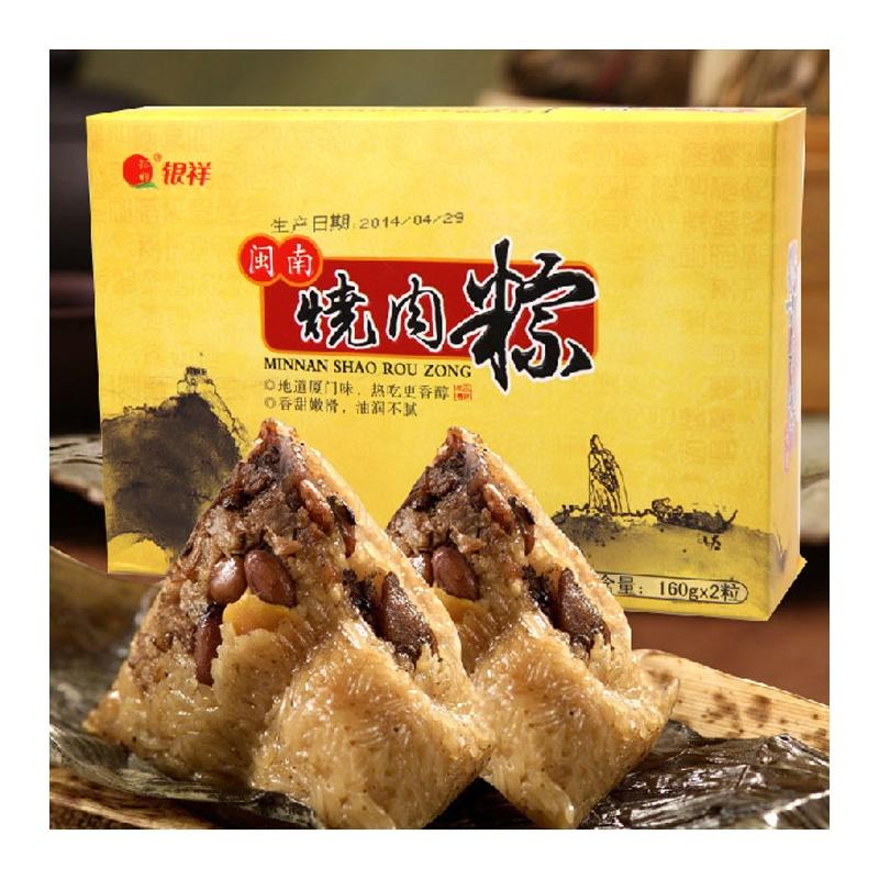 1980厦门特产大粽子端午节泉州