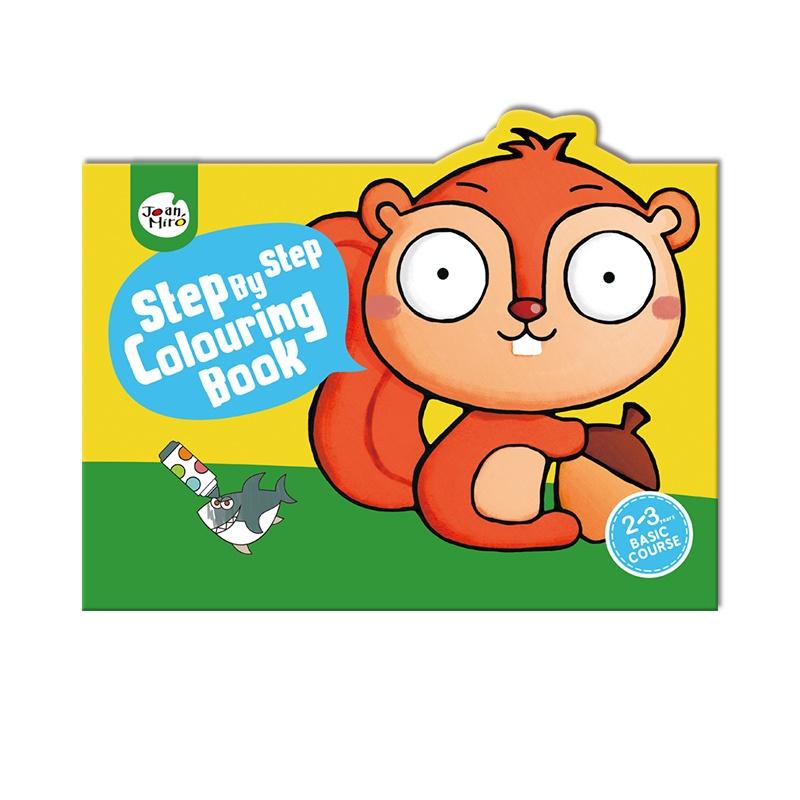幼儿学画填色本儿童画画书描红本涂色本宝宝