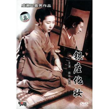 30 蛇之吻 dvd(菲利普.鲁斯洛作品,强大演员阵容,获 1 条评论) 5.