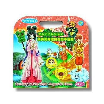啵比铁扇公主与孙悟空换装变身磁贴游戏手提包 女孩磁性玩具