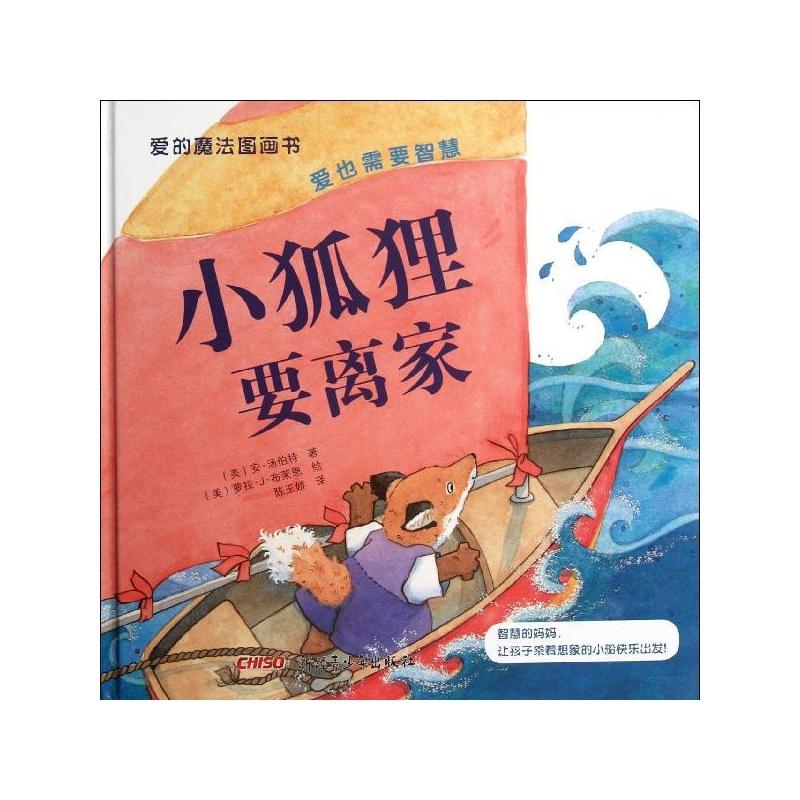新疆青少年出版社》()