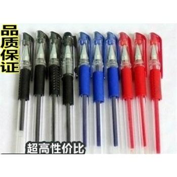 中性笔批发包邮办公用品文具水笔韩国款0.5碳素笔笔芯