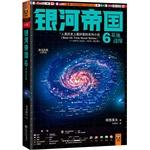 ��ӵ۹�6����ر�Ե��������ʷ����ÿ���ϵ��С˵��Best All-Time Novel Series����������SFС˵Э�ᣬ1966�꣬�?���ݣ�