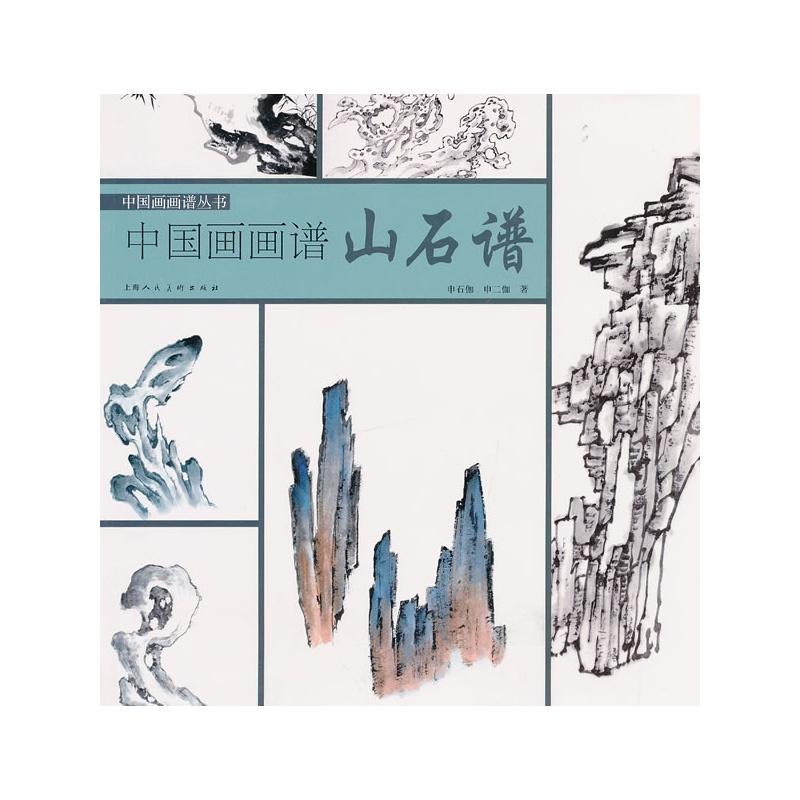 00 树谱---中国画画谱 126 条评论 98.00 120.