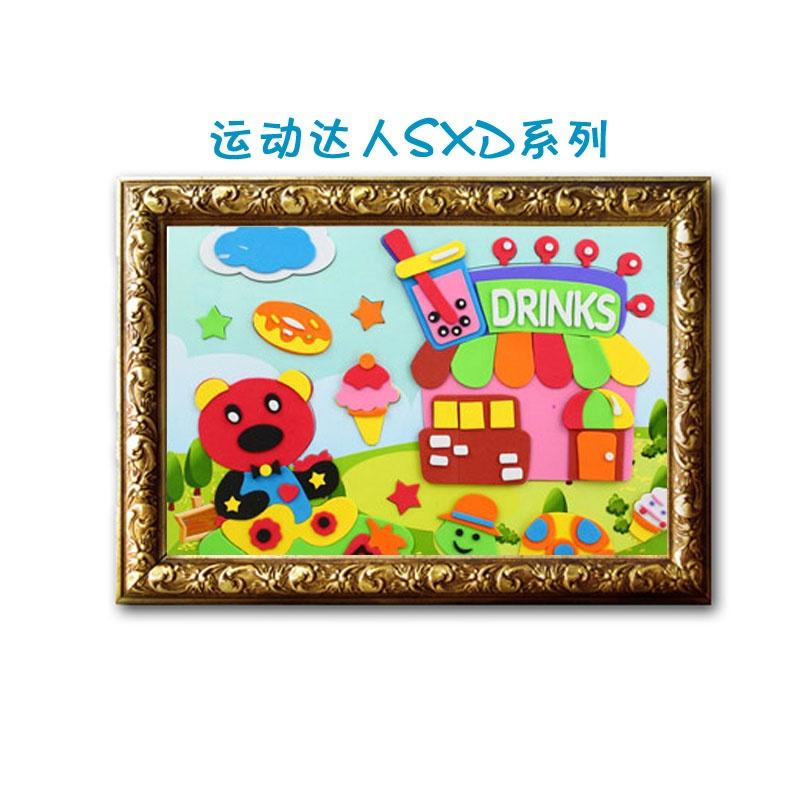 儿童最新大号益智eva英文单词贴画3d立体手工贴纸diy制作玩具 货到