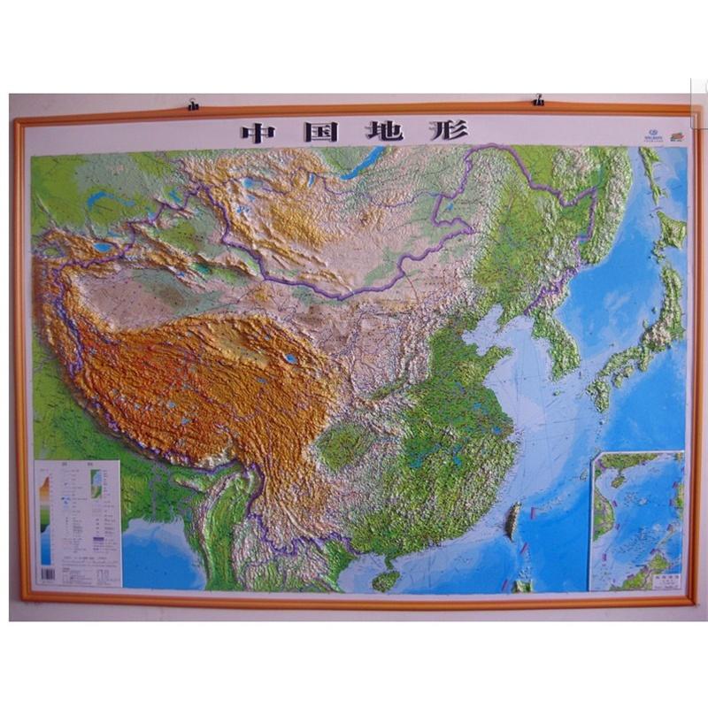 全店满99元包邮哦!威艾斯 中国地形图 世界地形图2014年1月精雕.
