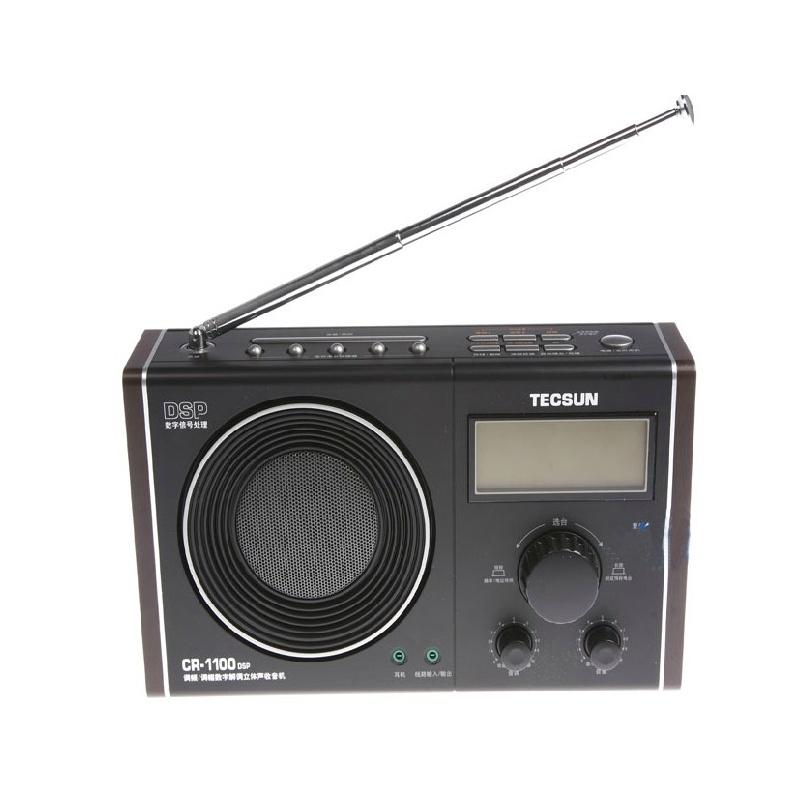 调频调幅1100数字解调立体声收音机
