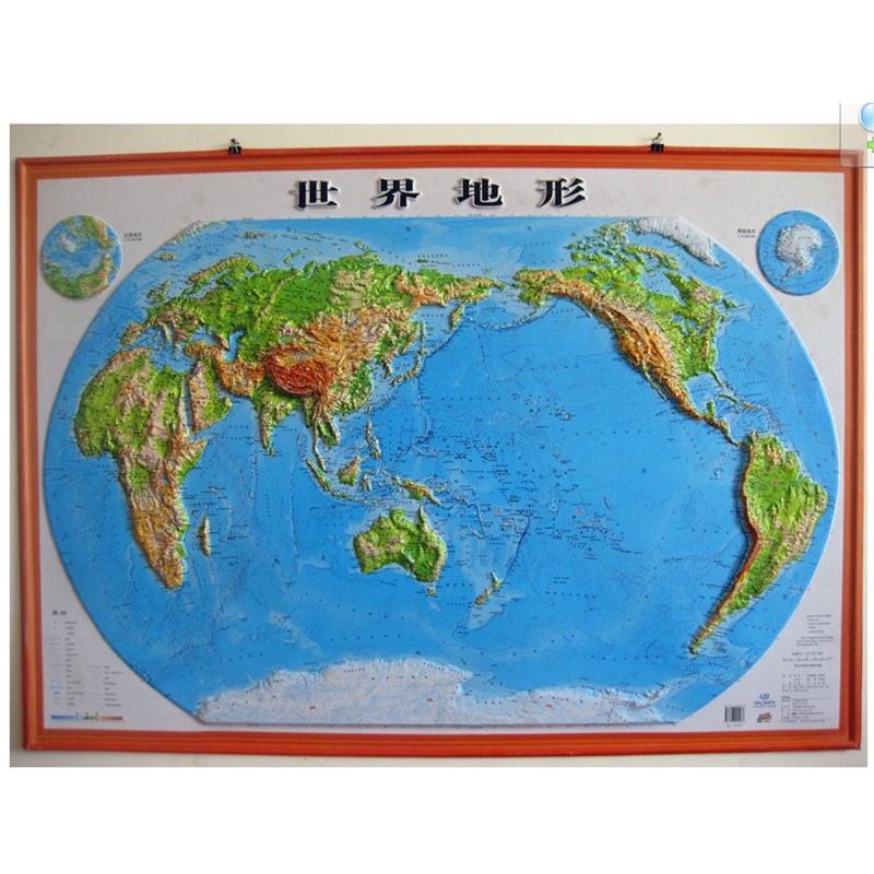 【威艾斯2014版办公文具】威艾斯 中国地形图