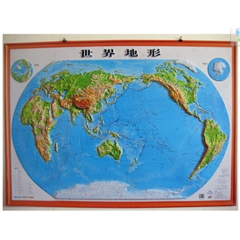 威艾斯 中国地形图 世界地形图2014年1月精雕版 3d立体高清精细凹凸