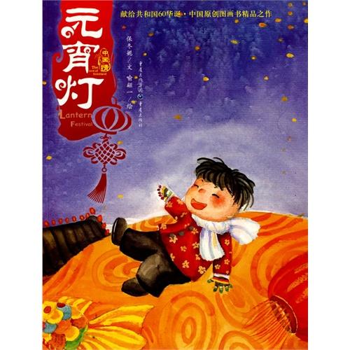 读书的孩子最可爱封面