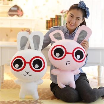 可爱眼镜兔公仔撅嘴兔兔毛绒玩具娃娃亲嘴兔玩偶抱枕生日礼物