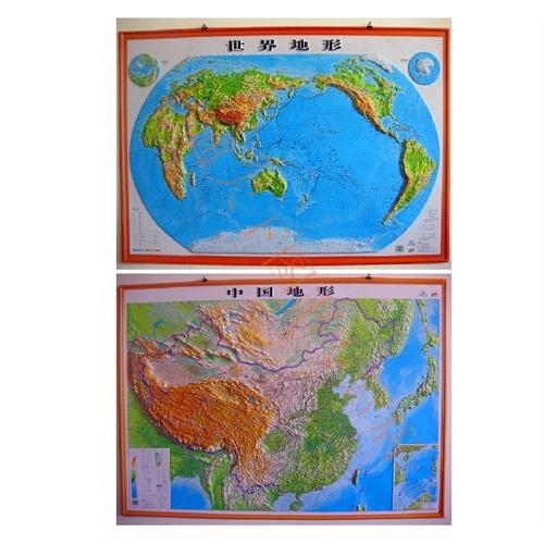 威艾斯 中国地形图 世界地形图2014