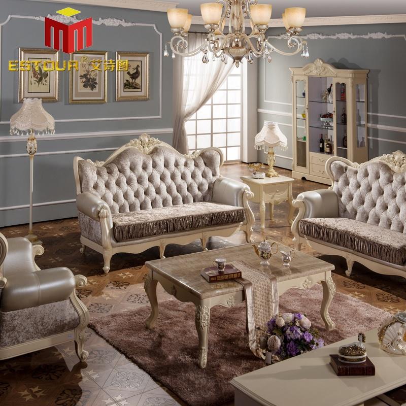 艾诗图 欧式客厅沙发 高档绒布 雕花描银 高贵奢华 e