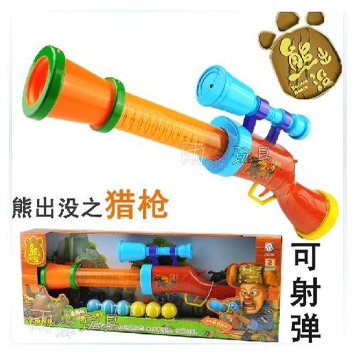 玩具套装 光头强枪
