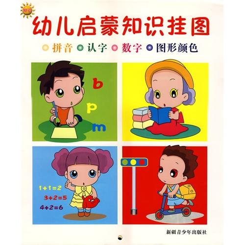 幼儿淘宝玩具图书店图片素材