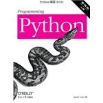 Python编程,第4版(影印版)上下册