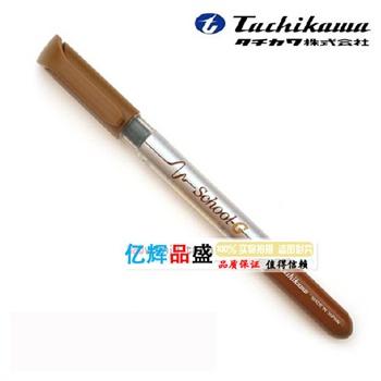 日本tachikawa立川手绘漫画*钢笔/棕色/细/不用蘸墨水的g笔