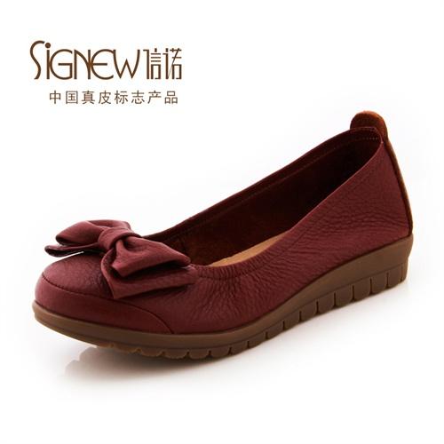 信诺2013春季新款真皮妈妈鞋 中老年平底舒适单鞋休闲女鞋 2296-7
