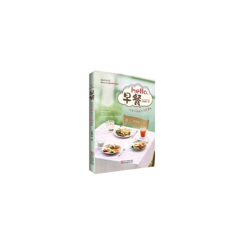 《hello虾皮子瑜菜谱白菜家常早餐烹饪猪肉美食妈妈书籍能v虾皮在一起吃吗图片
