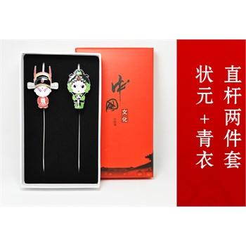 实用中国风特色外事出国文化礼品 送同学老师_直杆两件套【状元 青衣