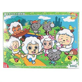 【喜羊羊与灰太狼趣味拼图】正品古部喜羊羊盒装200片