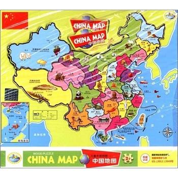 儿童木质地图中国地图 本社 编