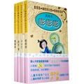 嘭嘭嘭(全4册)(童喜喜·幽默新幻想·作家签名本,让孩子懂得爱的幻想故事)