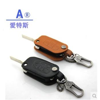 荣威350/550/750/950车用钥匙套汽车钥匙包皮质套扣男式女士