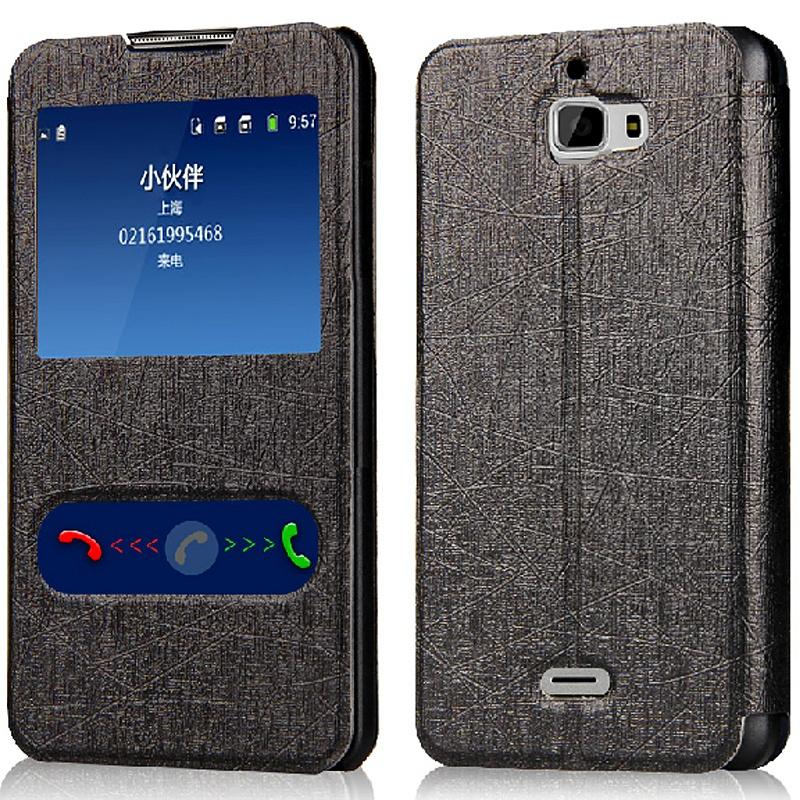 酷派8720l手机套壳