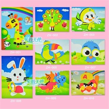 手工制作玩具3d立体贴纸贴画幼儿园diy拼图套装_动物萌照(8张大号钻石
