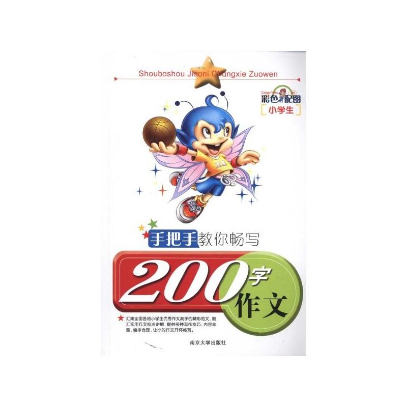 动漫 卡通 漫画 设计 矢量 矢量图 素材 头像 800_800