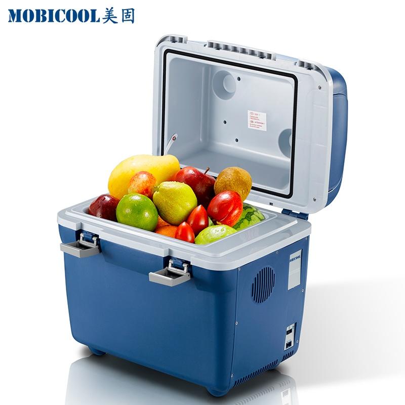 美固 车载冰箱 车载冷暖箱 t20车载冰箱制冷迷你小冰箱家用胰岛素