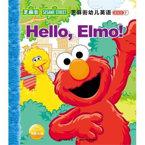 单词卡+2套人物头像指偶,运用多种感官,多种方式开发儿童英语学习潜能