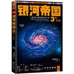 ��ӵ۹�3���ڶ���أ�������ʷ����ÿ���ϵ��С˵��Best All-Time Novel Series����������SFС˵Э�ᣬ1966�꣬�?���ݣ�