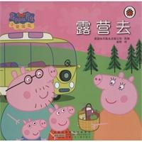 粉红小猪佩奇mp4下载