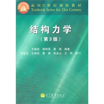 本书可作为土木工程,交通工程
