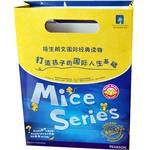 Longman Shared Reading Programme: Mice Series Level 2 培生朗文-少儿阅读故事:小老鼠系列 第2级(5本),附赠第3级(1本)