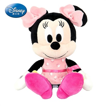 正版迪士尼我爱米妮系列毛绒公仔10寸超可爱儿童玩具