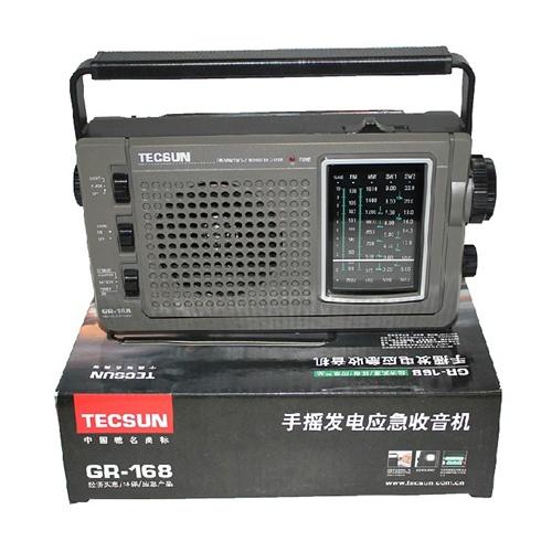 tecsun/德生green-168老人收音机便携手摇发电充电式