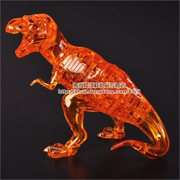 3d立体拼图水晶拼图恐龙拼装模型动物拼图成人儿童diy