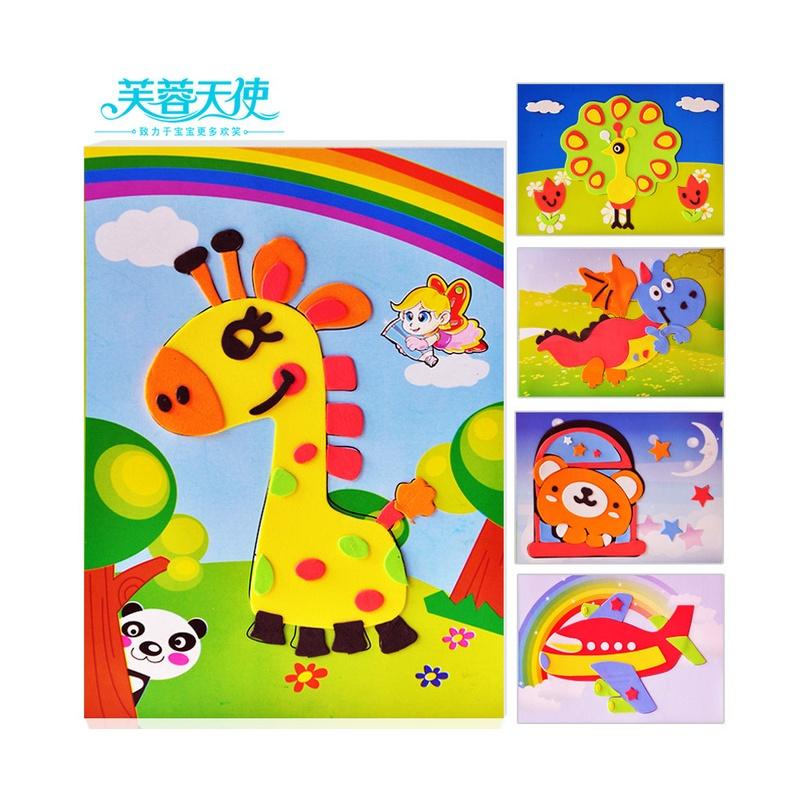 宝宝幼儿童手工制作玩具3d立体贴纸贴画幼儿园diy拼图_基础款动物乐